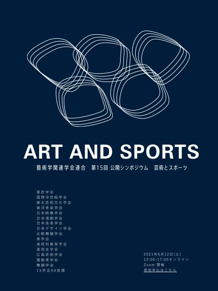 ART AND SPORTS_01